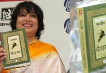 Taslima Nasrin launches Hindi edition of Besharam