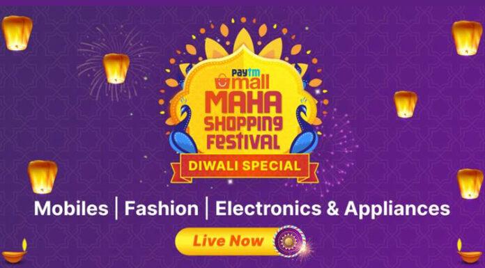 Paytm Mall's Diwali Special Sale