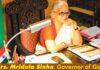 Mrs Mridula Sinha