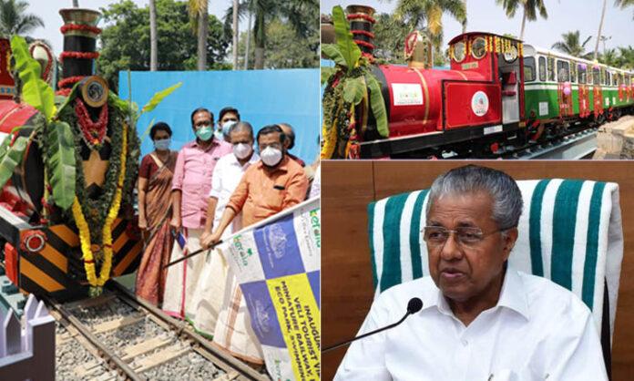 India's first solar energy-driven miniature train inauguration Veli Tourist Village Thiruvananthapuram