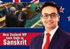 New Zealand MP took Oath in Sanskrit