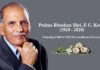 TCS Founder and Father of Indian IT Industry Mr. Faqir Chand Kohli (Mr. F C Kohli)