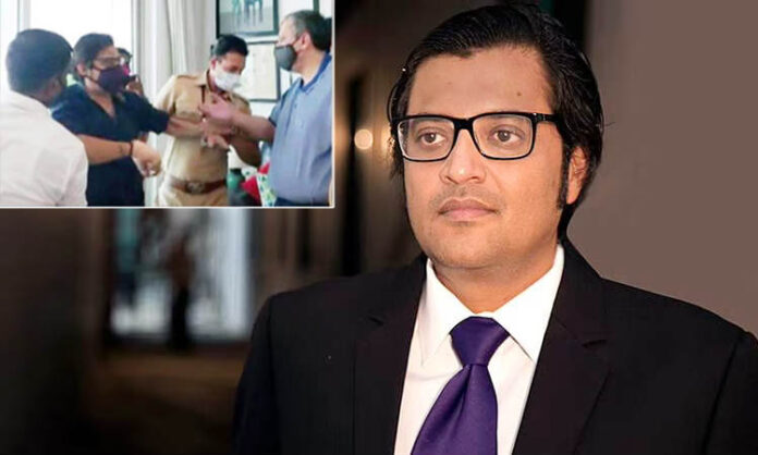 Republic TV's Arnab Goswami Assaulted and Arrested by Mumbai Police