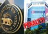 RBI Imposes Penalty on HDFC Bank