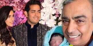 Mukesh Ambani Became Grandfather