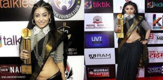 Anangsha Biswas won the Dadasaheb Phalke Icon Award 2020