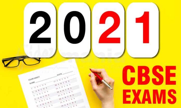 CBSE Exams 2021