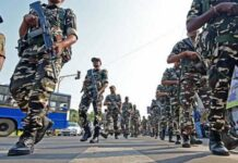 Central Armed Police Forces (CAPF)