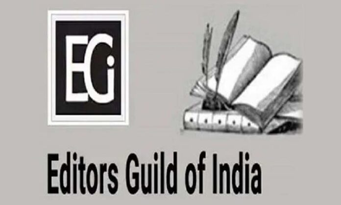 The Editors Guild of India