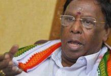 Puducherry Chief Minister Narayanasamy