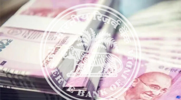 RBI Proposes to Increase the Limit of IMPS Transaction to INR 5 Lakhs